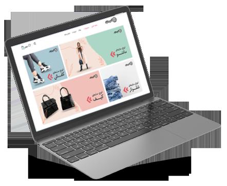 فروشگاه اینترنتی لباس آس بوتیک